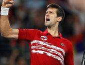 ديوكوفيتش يهزم نادال لتبقى صربيا فى المنافسة على كأس محترفى التنس