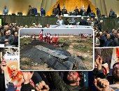 """نص تقرير منظمة الطيران الإيرانى بشأن سقوط الطائرة الأوكرانية """"خطأ فى ضبط الرادار"""""""