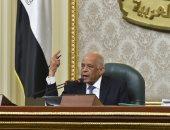رفع الجلسة العامة بالبرلمان.. وعبد العال للنواب: غداً مناقشات مهمة