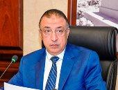 محافظ الإسكندرية يؤكد إحالة 1839 قضية للنيابة المختصة ضد مقاولين فاسدين