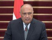 """سامح شكرى: نتوقع اتفاقا نهائيا """"عادلا"""" حول سد النهضة يراعى مصالح مصر"""