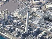 اليابان تحصل على جائزة تهكمية بمؤتمر الأمم المتحدة للتغير المناخى بسبب الفحم