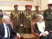 شاهد.. ملوك ورؤساء الدول بعمان لتقديم واجب العزاء فى وفاة السلطان قابوس