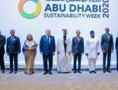 رئيس أندونيسيا يطالب بإيجاد مصادر بديلة لتلبية احتياجات الطاقة عالميا