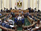 إحالة 66 اقتراحا برغبة من البرلمان للحكومة