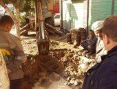 محافظة القاهرة: إصلاح كسر ماسورة مياه بالزاوية الحمراء صور