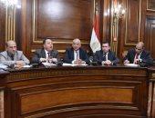 """وزير المالية: """"الدنيا هتتغير فى 30 يونيو.. واللى دفعه الشعب فى 5 سنين مش قليل"""""""