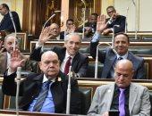 """برلمانى: جلسة """"النواب"""" بشأن ليبيا تاريخية وبعثت برسائل مهمة للعالم"""