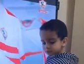 فيديو .. طفل عمره عامان يمنع أسرته من تغيير قناة الزمالك