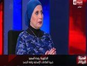 """خبيرة لغة جسد: """"محمد ناصر عنده كاريزما بلياتشو وبتفرج عليه عشان أضحك"""""""