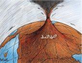 كاريكاتير صحيفة كويتية.. انفجار بركان بالشرق الأوسط
