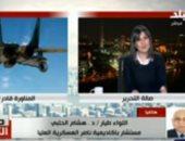 هشام الحلبى: «قادر 2020» رسالة ردع لأعداء مصر.. وطمأنة للشعب