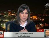 محمود محي الدين : تركيا وروسيا يتحملان أي اختراق لوقف إطلاق النيران فى ليبيا .. فيديو