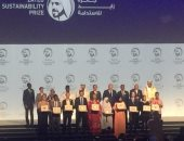 ولى عهد أبو ظبى يكرم الفائزين بجائزة زايد للاستدامة