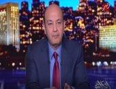 """عمرو أديب عن مجمع الوثائق بالعاصمة الإدارية: """"اللى شوفناه كان خيال علمى"""""""