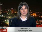 إيمان زهران: التسوية الليبية ستعيد «التموضع» الروسى فى الشرق الأوسط