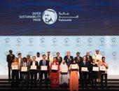 محمد بن زايد يكرم رواد التنمية المستدامة: الجائزة تواصل مسيرة غرس بذور الخير
