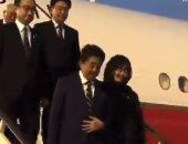 شاهد.. زوجة رئيس الوزراء اليابانى ترتدى الحجاب خلال زيارتها للسعودية
