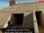 شاهد.. أمريكيون يحتمون بمخابئ صدام حسين خلال هجمات إيران فى العراق