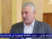 """رئيس الطائفة اليهودية بالإسكندرية: """"جاليتنا تضم 13 فرداً فقط"""".. فيديو"""