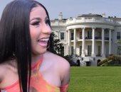 هل سنرى كاردى بى فى البيت الأبيض قريبا بعد ابتعادها عن الغناء؟