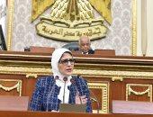 وزيرة الصحة: فحص 49 مليون و927 ألف مواطنا ضمن مبادرة «100 مليون صحة»