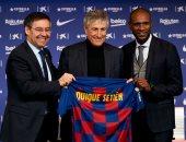 برشلونة يقدم المدرب الجديد كيكى سيتين لوسائل الإعلام