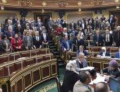 لجنة برلمانية تعفى المشروعات الصغيرة والمتوسطة من إمساك الدفاتر والسجلات