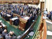 """يوم تشريعى جدا.. لجان البرلمان تناقش غدا 6 قوانين أبرزها """"البنك المركزى"""""""