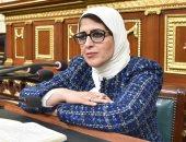 وزيرة الصحة محذرة من سيناريو إيران: سنعانى إذا استمر تجاهل إجراءات الوقاية