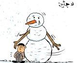 كاريكاتير صحيفة كويتية.. رجل الثلج يبكى تعاطفا مع اللاجئين حول العالم