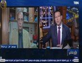 باحث:حفتر غادر موسكو بعد انتهاء المفاوضات مباشرة