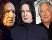 """في ذكري وفاته.. سيفيروس سناب أشهر شخصياته """" ألان ريكمان """" في Harry Potter"""