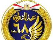 الداخلية: سن الراغبين فى الالتحاق بمعهد معاونى الأمن يتراوح بين 19 و 25 سنة