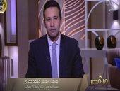 محلل سياسى ليبى: إعلان القاهرة انطلاقة لوضع ليبيا على المسار الصحيح