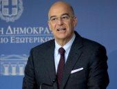 صحف أثينا عن زيارة وزير خارجية اليونان: مباحثات القاهرة خطوة لمواجهة أردوغان