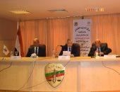 """مفيد شهاب يلقى محاضرة """"التسوية السلمية للنزاعات الدولية"""" بمركز التدريب القضائى"""
