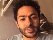 تميم يونس بعد إثارة الجدل على المايوه الشرعى: احترموا نفسكم بقى
