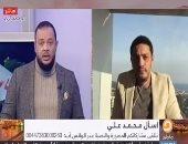 مصرى للمقاول الهارب وقنوات الإخوان: مصر بخير واتقوا الله فى البلد