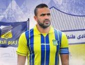 """""""ارتفاع الحرارة"""" يُبعد أحمد فهمى لاعب طنطا عن مباراة الأهلى"""