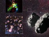 اكتشاف سر وصول الفسفور أصل الحياة على الأرض إلى الكوكب