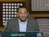 فيديو.. رمضان عبد المعز: 4 سيدات هن خير نساء الأرض
