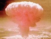 لو الحرب النووية بدأت.. هذه المحاصيل يمكنها إنقاذ البشرية من نهاية العالم