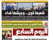 """اليوم السابع: """"برنيس"""" عملاق على ساحل البحر الأحمر.. شعبها قوى.. وجيشها فداه"""