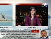 مستشار بأكاديمية ناصر العسكرية يكشف أهمية قاعدة برنيس وموقعها المتميز