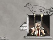 كاريكاتير صحيفة أردنية.. القضية الفلسطينية فى إنتظار الحل العادل الشامل