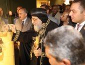 البابا تواضروس الثانى يزور متحف سوهاج القومى ويشيد بمحتوياته الأثرية.. صور