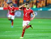 الأهلي يكشف مصير أحمد الشيخ من مباراة إنبى