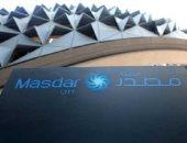 """""""مصدر"""" الإماراتية تطور أول محطة طاقة شمسية كهروضوئية عائمة فى إندونيسيا"""