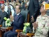 نواب وأحزاب: قاعدة برنيس رسالة بأن السلام الذى تتبناه مصر تحميه القوة والرادع